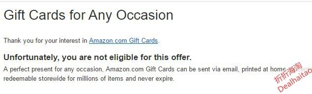 網絡星期周優惠加大,12月美國亞馬遜禮品卡滿50送10,不是所有用戶都能享受