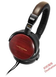 铁三角 Audio Technica ATH-ESW9A 头戴式耳机