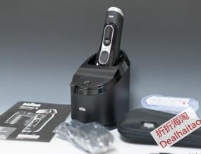 博朗 Braun 全新5系 干湿两用电动剃须刀5090cc带清洁桶