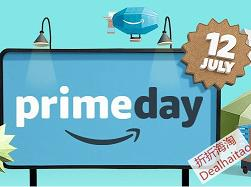 <del>2016 Prime Day 亚马逊会员日,全球亚马逊会员的盛宴,折扣无处不在