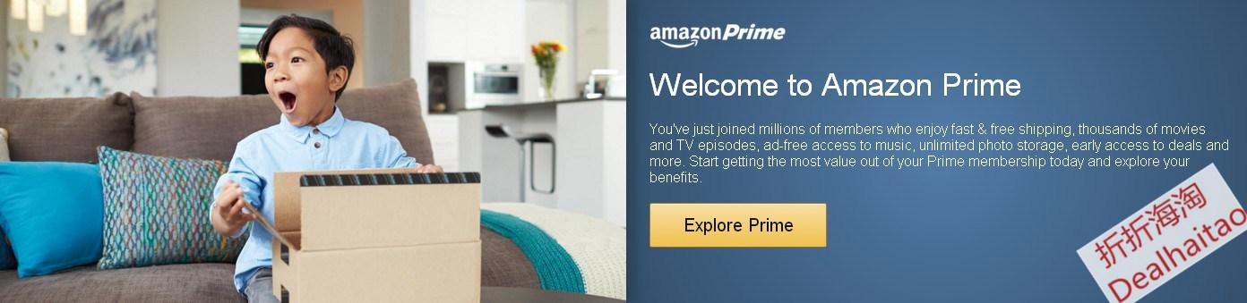 美国亚马逊 Amazon Family(亚马逊家庭会员计划)加入以及取消教程