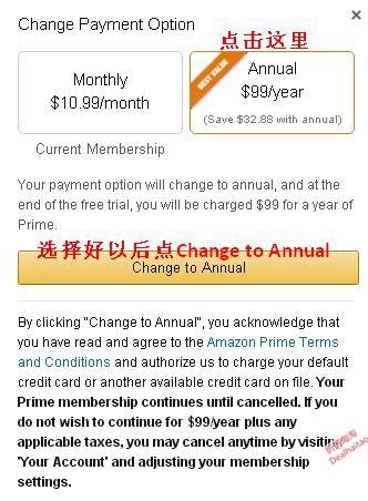 教你如何开通美亚Prime会员,免费试用30天,附关闭续费以及扣费后退款教程