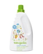 世界上最安全的宝宝清洁用品甘尼克宝贝BabyGanics–美国医生推荐
